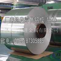 6063国标铝卷 6063高韧性铝薄板