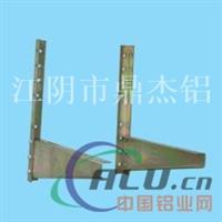 设计铝合金空调支架,空调架配件