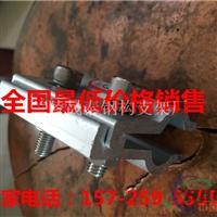 铝镁锰屋面防风加固铝合金夹具