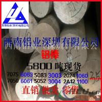 進口6061鋁棒 拉花直紋鋁棒 成批出售