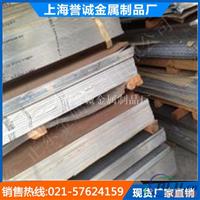 较新供应 5052拉伸铝板O态铝板