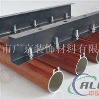广东金属铝天花,型材铝方通吊顶