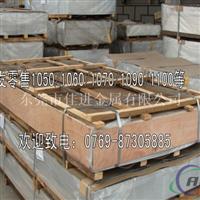 AL6082氧化铝合金 铝薄板厂家