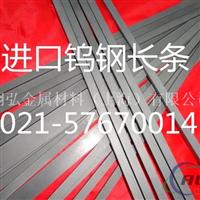 V20硬质合金钨钢价格