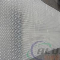包头1.2mm防滑五条筋花纹铝板24小时价格指导厂家