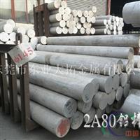 6063拉丝铝板 铝棒成分分析