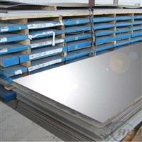 南阳5083合金保温铝板厂家报价表