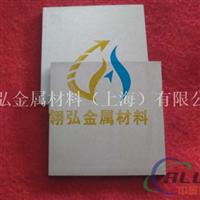 日本进口超硬耐磨钨钢板材V20