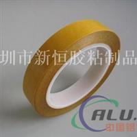 双面胶带 铝合金型材导轨双面胶