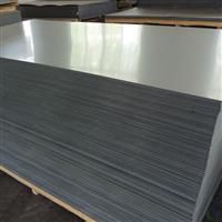 昆明彩涂压花瓦楞铝板规格齐全,质量优质
