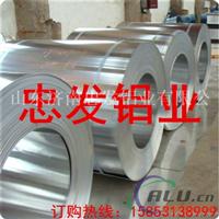 合金铝卷带生产,铝带分切生产