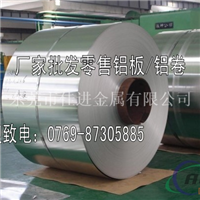 6063T6氧化铝薄板 铝薄板密度
