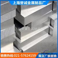 LY13T6鋁板行情價格LY13槽鋁