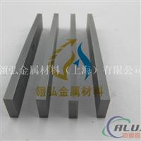 VF12超硬钨钢板