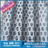 外墙冲孔板-奥迪4s店外墙装饰板时尚大牌