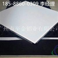 黑龙江室内0.5厚磨砂铝扣板价格