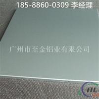 浙江室内磨砂铝扣板常用规格