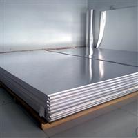 5系合金铝板,实力最强的公司