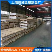 超平板 6061超宽超长铝板现货