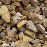 长期高铝矾土生料