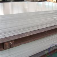 沧州模具专用的铝板、合金铝板厂家直销,限时抢购