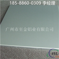 吉林室內0.6厚磨砂鋁扣板價格