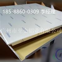 安徽室内磨砂铝扣板厂家批量生产