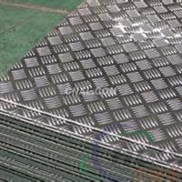 呼和浩特1.24mm五条筋花纹铝板,1米宽今天多少钱一吨