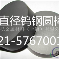 V20进口钨钢薄板