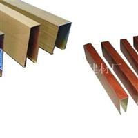 鋁方通規格尺寸厚度:邊高:底寬