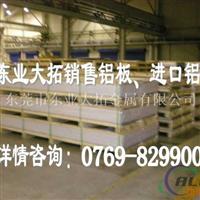 提供2024优质铝板 2024超硬铝板