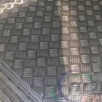 5052防腐保温铝板厂家报价表