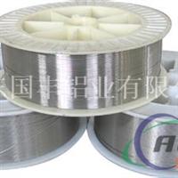 厂家直销2A12铝焊丝