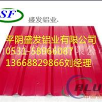 铝焊丝、ER4043、ER4047、ER5356