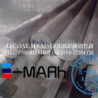进口6061精密加工铝板