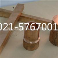 高导电耐磨C18150铬锆铜