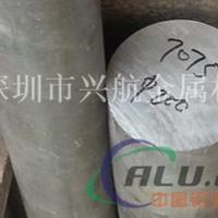 美铝进口7075铝棒镁合金铝棒