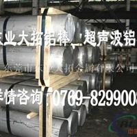 上海5052鋁合金帶銷售廠家