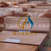 环保高硬度铬锆铜定制成批出售