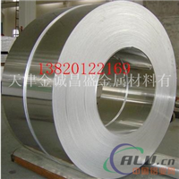 优质3004铝板,批发3004铝板