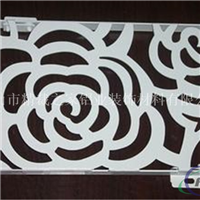雕花铝单板 雕花隔断 铝合金材质