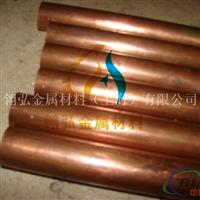 进口C18150铬锆铜棒