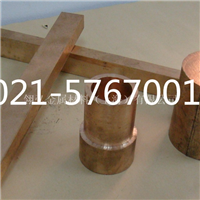电较铬锆铜 c18200铬锆铜