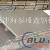 高强度2A12铝板