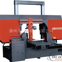 GB4260龙门式带锯床产品价格