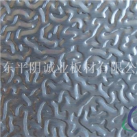 橘皮花紋鋁板 管道保溫用途