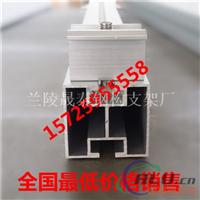 晶硅电池板组件 铝合金压块