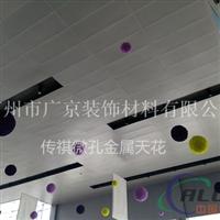 西安传祺4s店外墙板,微孔吊顶镀锌板