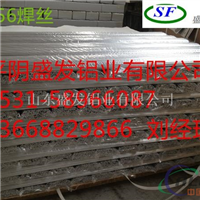 铝排、铝排价格、铝排规格