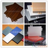 耐温性强不褪色氟碳铝单板直销